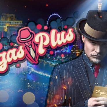 VegasPlus avis